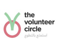 The Volunteer Circle