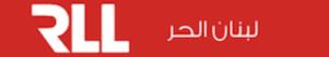 RLL Lebanon