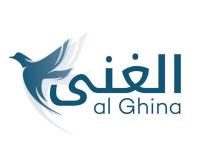 Al Ghina