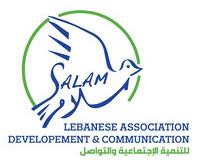 Salam – LADC